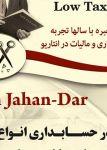 12055_Jahandar_Accounting