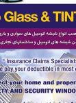 10362_Window-Tinting-Service