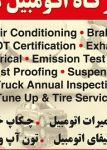 11494A_Max-AutoMobile-Services-Inc