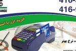 11795_Toronto-Currency-Exchange