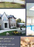 11181_Zamani-Homes