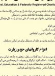 10374-Islamic-Centre-of-Vali-E-Asr