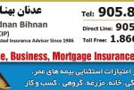 10212_Mr_Adnan-Bihnan