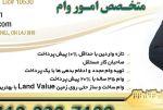 11111B_Ms_Maryam-Saniei