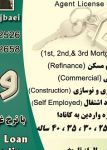 11397_Mr_Saeed-Najbaei