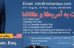 12153_Mirian-Law-Firm