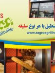 12131_Zagros-Grill-House