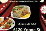 11236B_Zamani-SuperMarket