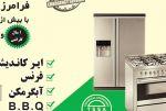 11788-A_Air-Trust-Home-Appliance